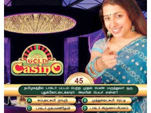 Gold Casino New Game Show Raj Tv