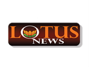 [Image: 03-lotus-news.jpg]