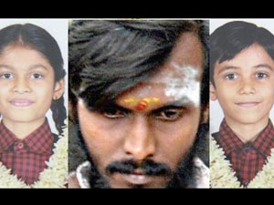 Death Sentence Manoharan Coimbatore