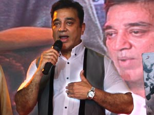 Major Film Bodies Sopport Kamal Dth Efforts