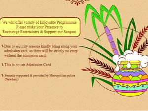 ... , tamil pongal festival, pongal. Pongal Essay Pongal Calendar Pongal