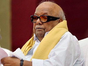 Defamation Case Chennai Court Summons Karunanidhi