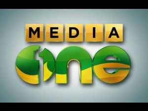 Mediaone Tv Launch Excites Gulf Indians