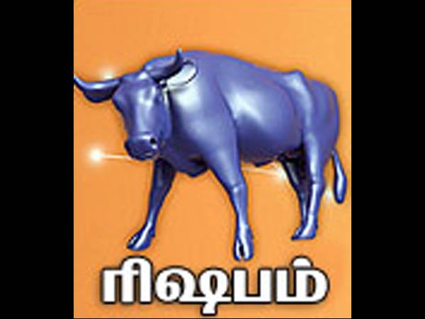 Tamil Rasi Palan Indian