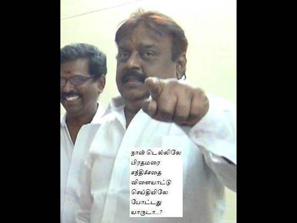 ... Vijayakanth Funny Video For Cachedvadivelu Timing Dialogue Vijayakanth