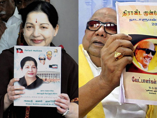 ADMK and DMK candidates who are competing each other in 35 seats