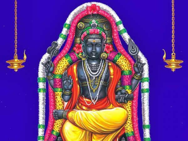 Image result for தட்சிணாமூர்த்தி படம்