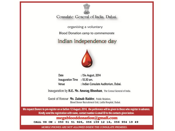 Dubai consulate arranges a blood donation camp…