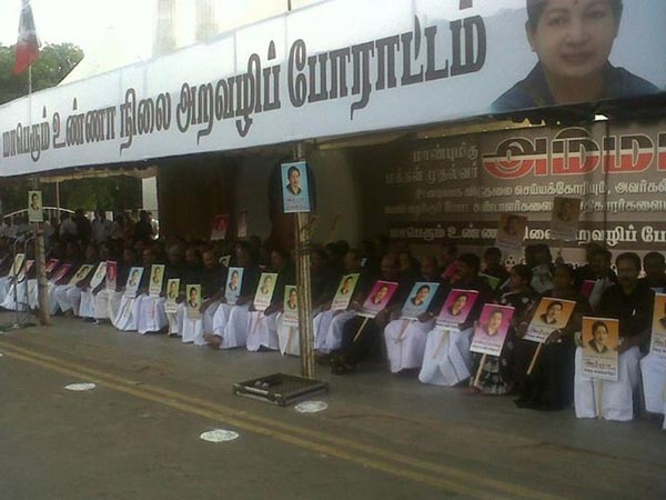 AIADMK MLAs oneday fast protest in Chennai