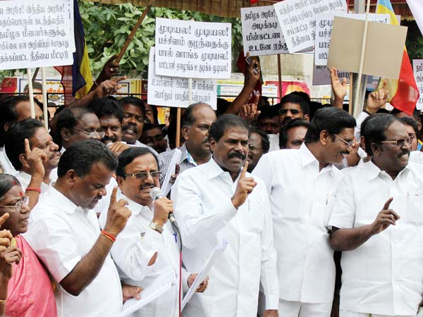 PMK stages protest against milk price hike