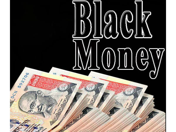 Black money: Almost 289 accounts of HSBC list have no money