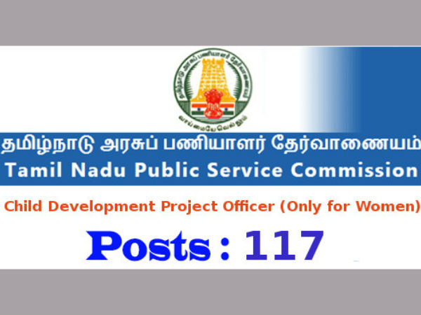 TNPSC recruitment for Women…