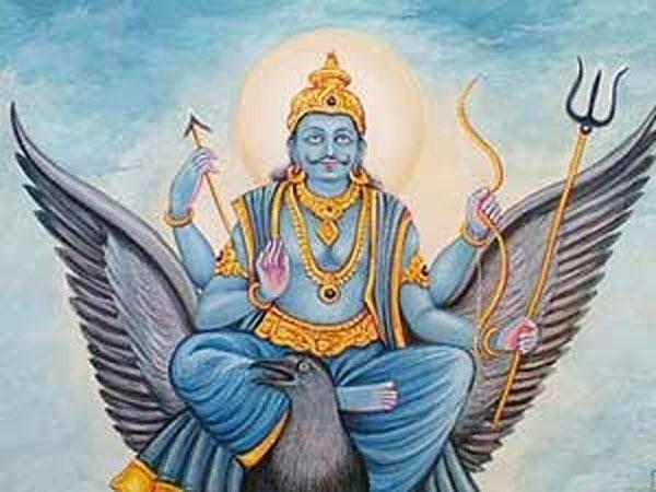 Image result for saneeswaran