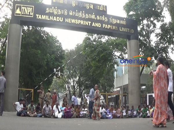 Villagers protest against TNPL cement factory