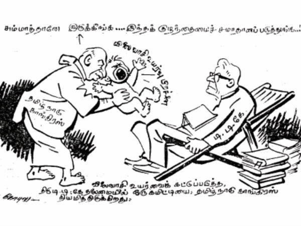 Cartoonist Gopulu dies