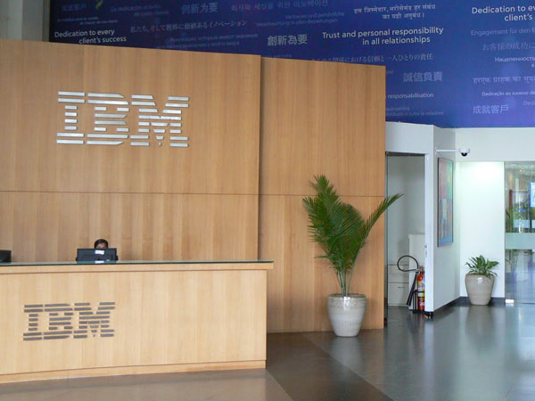 IBM to launch breast milk shipping service for employees