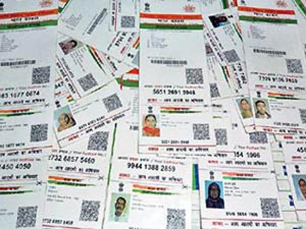 Aadhar card can't be made compulsory: Supreme court