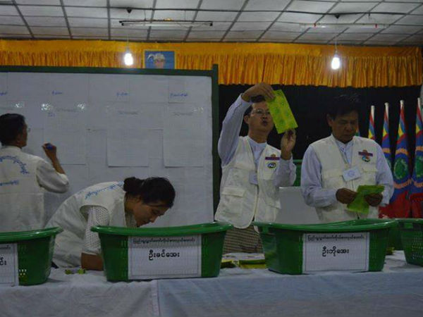 Myanmar elections: Aung San Suu Kyi's party win