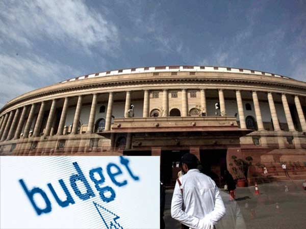 Union Budget for 2016-17 to be presented on February 29