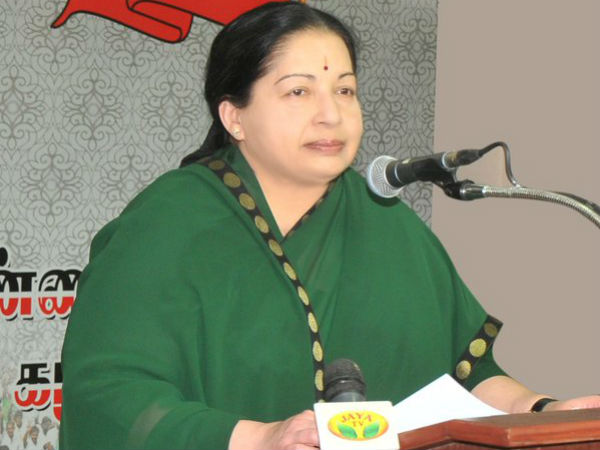 How to approve SVN college? Jayalalitha explain