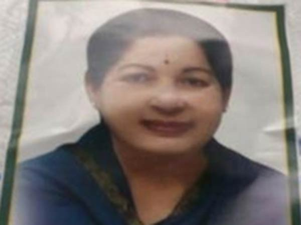 School bags with jayalalithaa's image seized