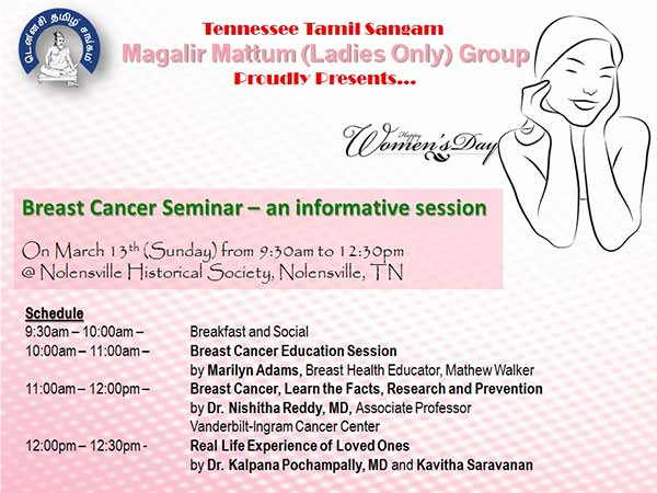 essay on breast cancer prevention
