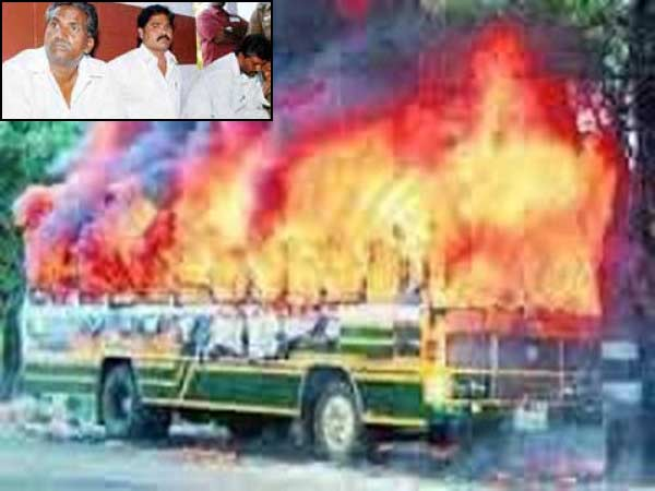 Bus burning case: Victims' kin upset with court verdict