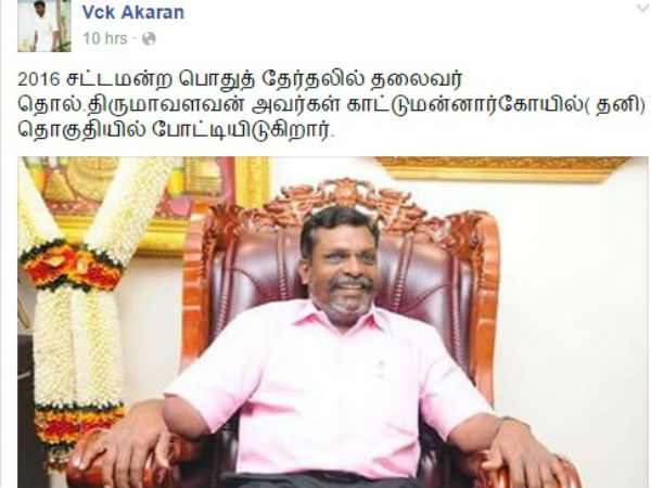 VCK leader Thirumavalavan to contest from Kattumannarkovil