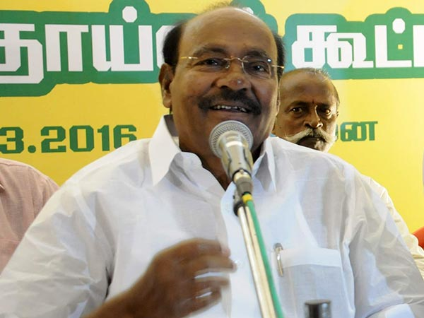 PMK changes Two candidates