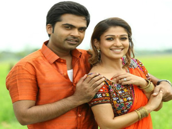 high court Interim banned on thu Namma Aalu