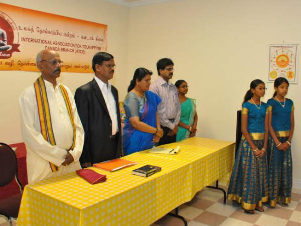 First day events of Canada Tholkappiya Mandram seminar
