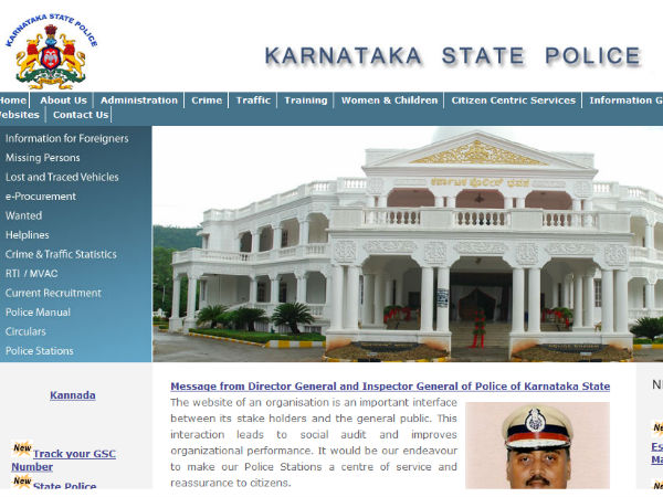 Karantaka police dept. website hacked