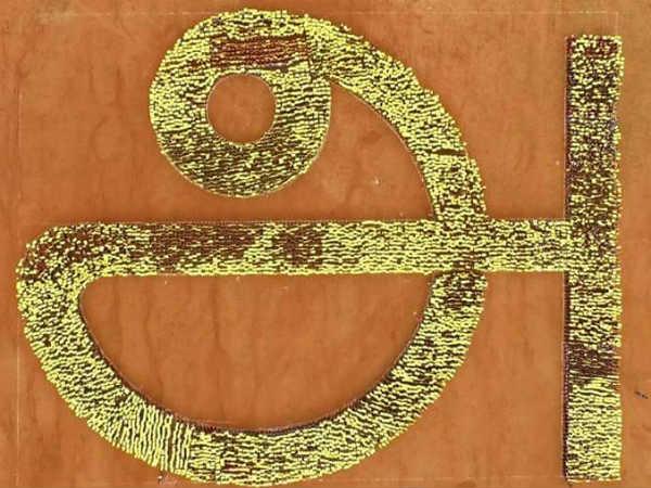 `அ` போடு.. 7 ஆயிரம் மாணவர்கள் பங்கேற்ற கின்னஸ் சாதனை முயற்சி