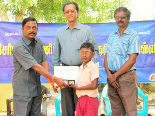 Chairman Manickavasagam school students honoured