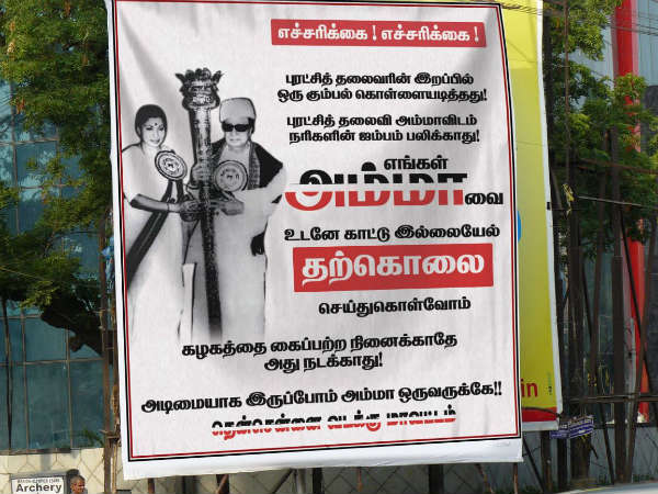 ADMK cadres poster for Jayalalithaa