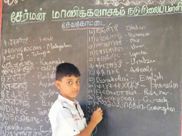 வயது 10  தான்... ஆனால் 400 மொழிகள் தெரியுமாம்..  கலக்கும் அக்ரம்!