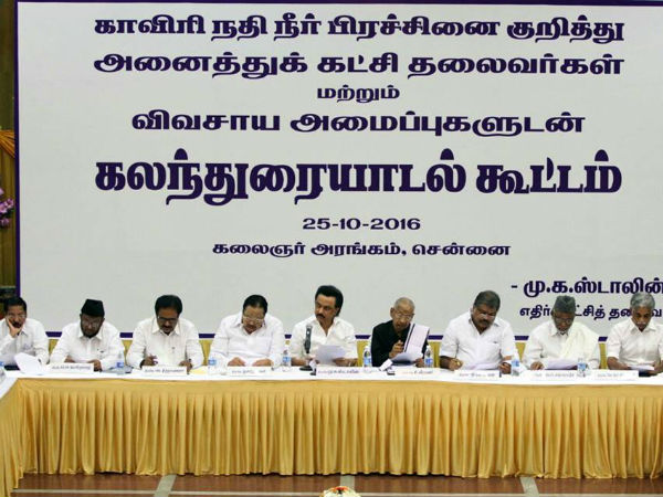 Stalin's all party meet begins