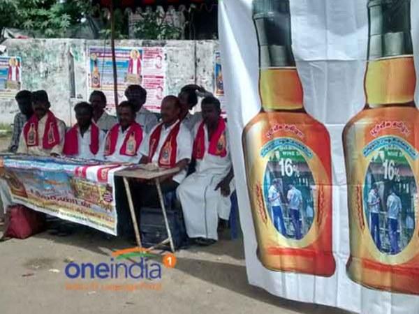 'தரமான சரக்கு கொடுங்க சார்' தேர்தல் ஆணையத்திடம் மனு கொடுத்த மதுகுடிப்போர் சங்கம் !
