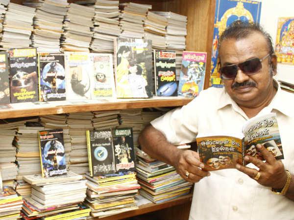 Rajeshkumar's One + One = Zero crime series