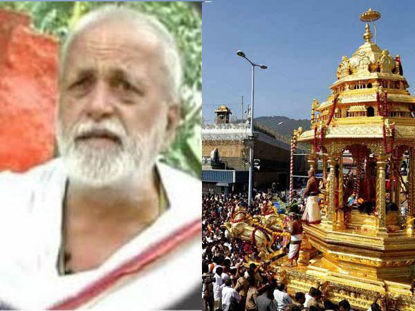 திருப்பதி கோவில் வருமானத்தில் பங்கு கேட்டு கேஸ் போட்ட பூசாரி!