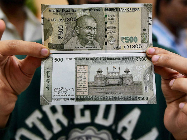 New 500 Rupee note with 9 differences Bangalore people shocked