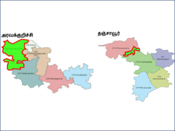 Thanjavur, aravakurichi including 4 constituency result tomorrow