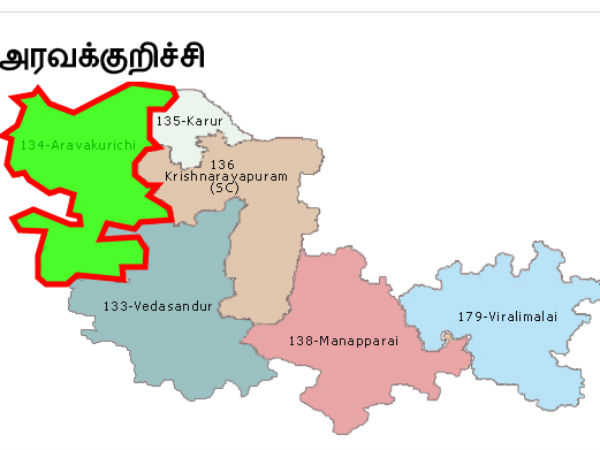 Aravakurichi election expenditure observer changed