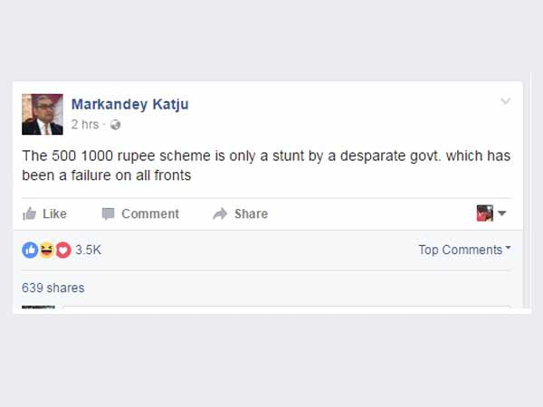 Katju slams Indians for welcoming currency abolition
