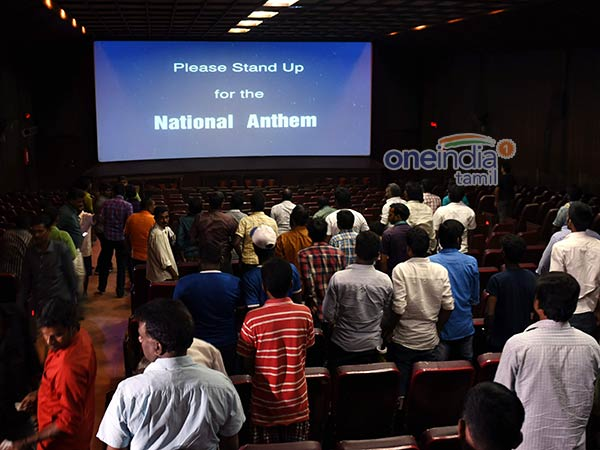 SC orders National Anthem should be play in all cinema halls