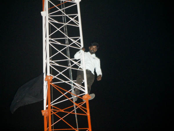 youth protest in Cell phone tower