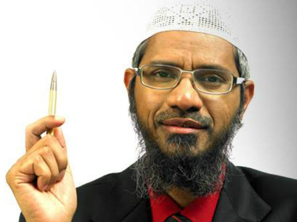 Restricted to receive Foreign fund on Zakir naik foundation