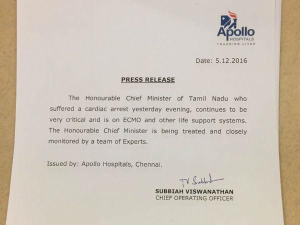 ஜெ. உடல்நிலை.. முதல் முறையாக 'கவலைக்கிடம்' வார்த்தையை பயன்படுத்திய அப்பல்லோ #JayaHealth