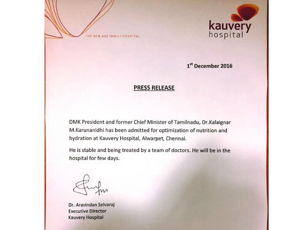 Karunanidhi admitted to Kauvery Hospital in Chennai