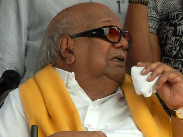 Avoid to come to see Karunanidhi says DMK